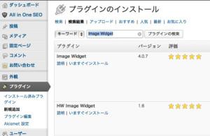 image_widget_003