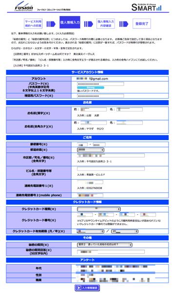 スクリーンショット 2013 09 15 5 20 52  mini