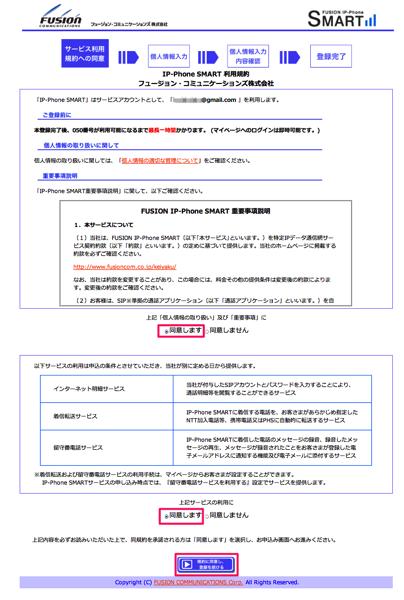 スクリーンショット 2013 09 15 5 11 02  mini