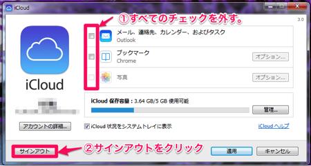 Safari Bookmark007