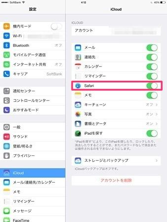 Safari Bookmark016
