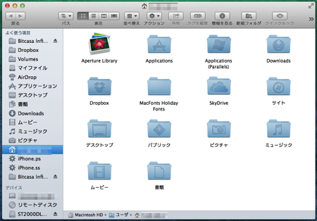 Finder library001