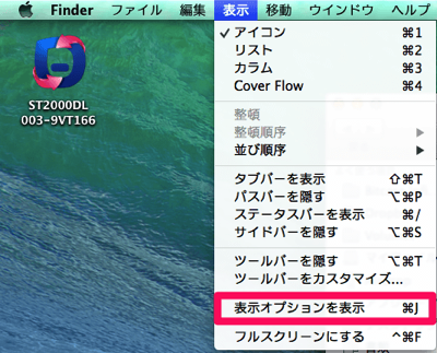 Finder library002