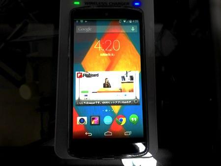 Nexus5 Qi 0000
