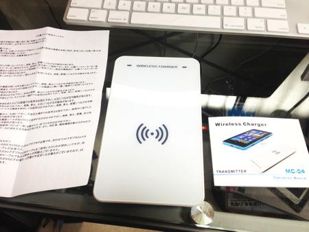 Nexus5 Qi 0001