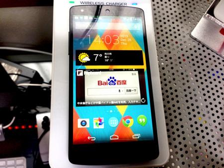Nexus5 Qi 0003