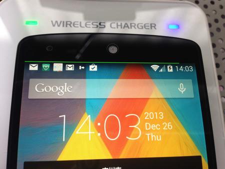 Nexus5 Qi 0004