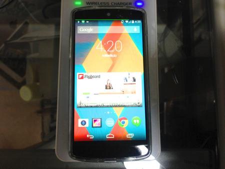 Nexus5 case 014