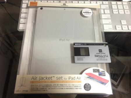 Ipadair airjacket 001
