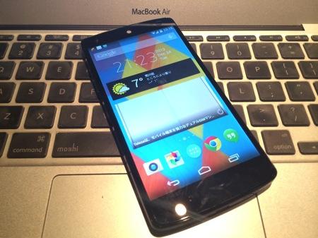 Nexus 5000