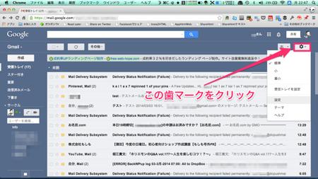 PushMail Problem003