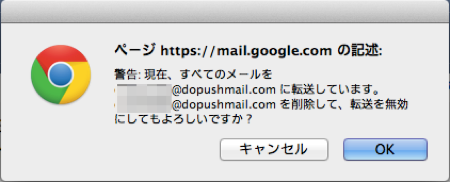 PushMail Problem009