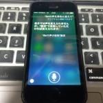 Siri_voice002.jpg