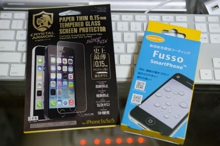 IPhone 0 15glass002