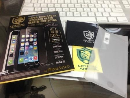 IPhone 0 15glass003