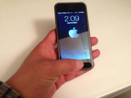 IPhone 0 15glass008