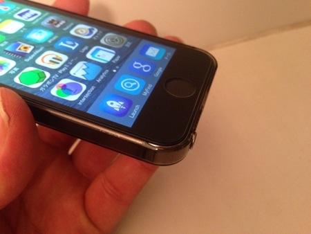 IPhone 0 15glass009