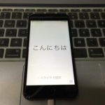 iPhone_6_purchase007.jpg