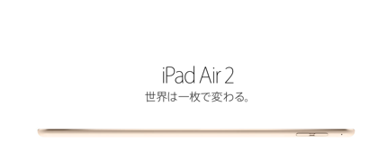 Waiting for ipadair2001