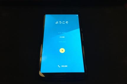 Nexus6 iijmio pa 004